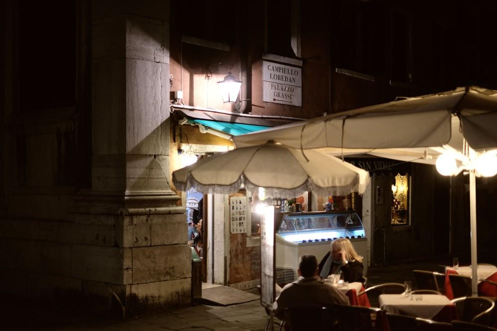 Bar San Vidal, Venezia