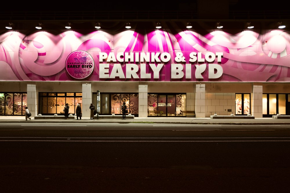35-early-birds
