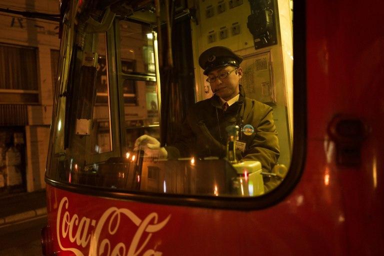37-5-coke-tram