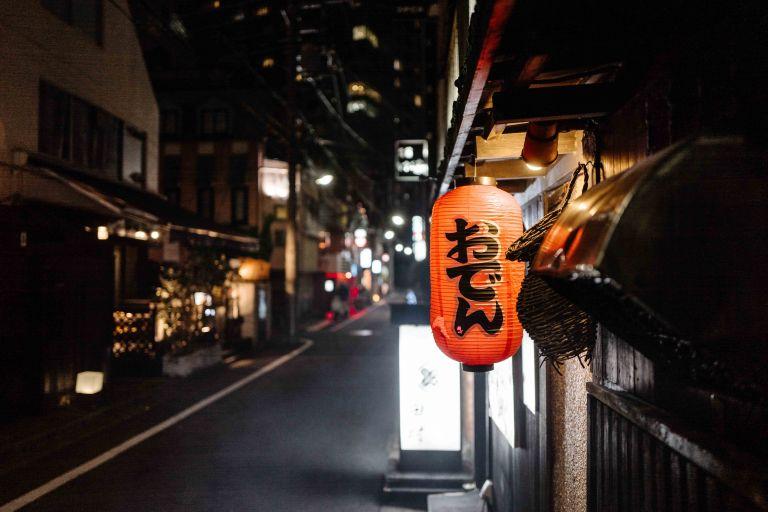 1090282_LucerneFestivalOrchestra_onTour_Tokyo_c_GeoffroySchied_LUCERNE_FESTIVAL-