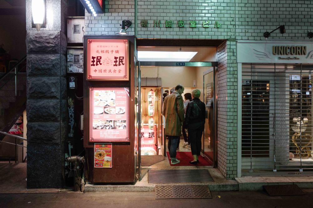 1090349_LucerneFestivalOrchestra_onTour_Tokyo_c_GeoffroySchied_LUCERNE_FESTIVAL-