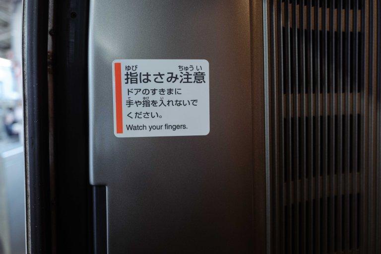 1090803_LucerneFestivalOrchestra_onTour_Kyoto_c_GeoffroySchied_LUCERNE_FESTIVAL-