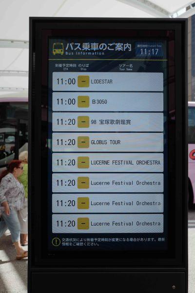 1090817_LucerneFestivalOrchestra_onTour_Kyoto_c_GeoffroySchied_LUCERNE_FESTIVAL-