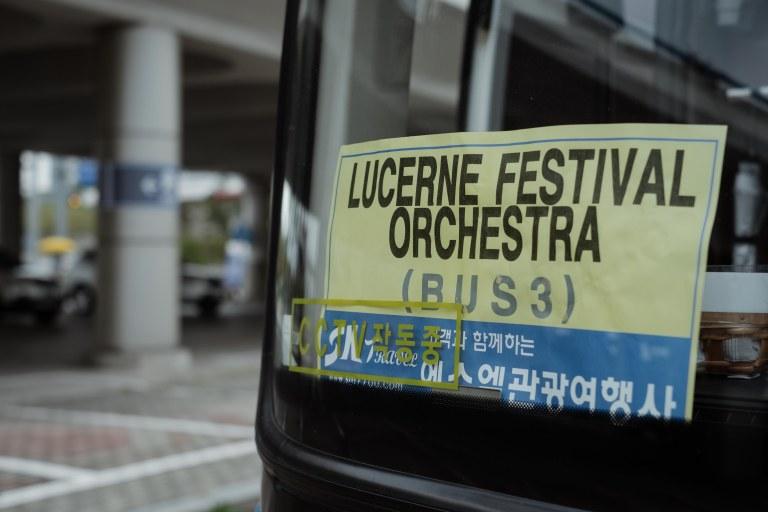 6727_LucerneFestivalOrchestra_onTour_Seoul_c_GeoffroySchied_LUCERNE_FESTIVAL-
