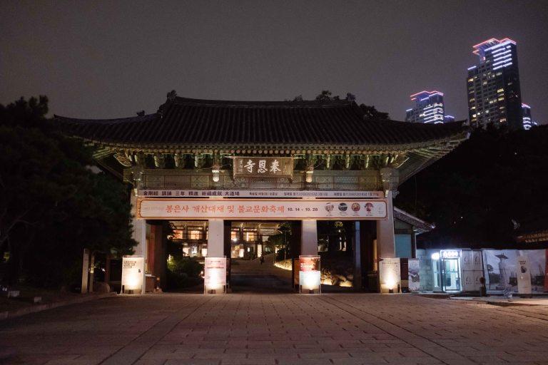6800_LucerneFestivalOrchestra_onTour_Seoul_c_GeoffroySchied_LUCERNE_FESTIVAL-