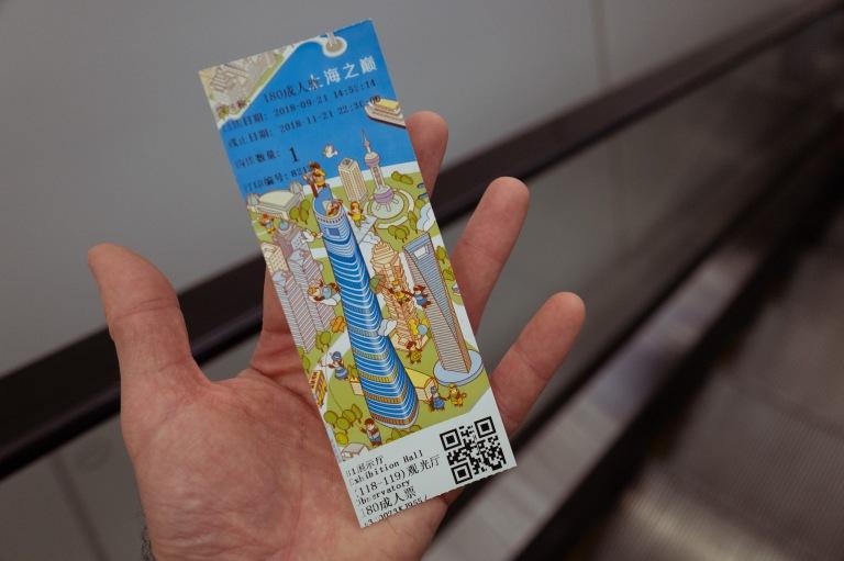 1010049_1810_lucernefestivalorchestra_chailly_ontour_shanghai_c_geoffroyschied_lucerne_festival-