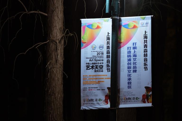 2725_1810_lucernefestivalorchestra_chailly_ontour_shanghai_c_geoffroyschied_lucerne_festival-